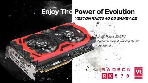 Yeston AMD Radeon RX570 4G D5 PA - Yeston AMD Radeon RX570-4G D5 PA Gaming Graphics Card Banggood Coupon Promo Code