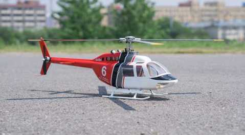 FLY WING Bell 206 - FLY WING Bell 206 Class 450 RC Helicopter Banggood Coupon Promo Code [RTF]