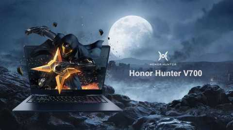 HONOR HUNTER V700 - HONOR HUNTER V700 Gaming Laptop 16.1″ Banggood Coupon Code [i7-10750H RTX2060 16GB+1TB SSD]