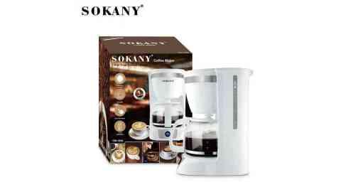 SOKANY CM 108S - SOKANY CM-108S Automatic Filter Coffee Machine Banggood Coupon Promo Code