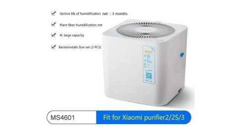 MISOU MS4601 - MISOU MS4601 Humidifier for for Xiaomi Air Purifier 2/2S/3H/3C Banggood Coupon Code