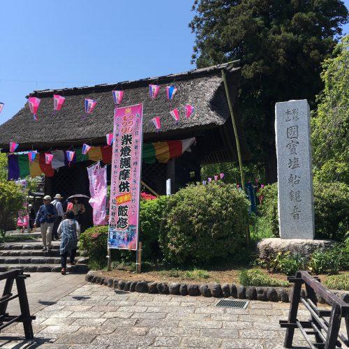GWのオススメ穴場!塩船観音寺のつつじ祭り!!