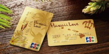 hawaii-love-card
