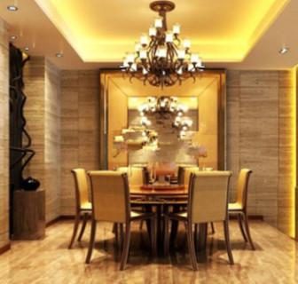 New Restaurant Interior Design 3d Max Model Free 3dsMax