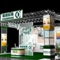 3d Max Model Scene Pharmacy Exhibition