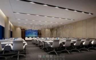 Conference Room Interior Scene