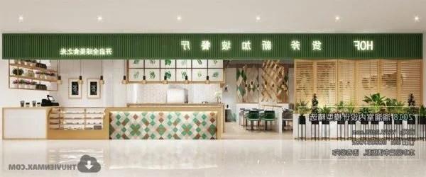 Restaurant Elegant Design Interior Scene