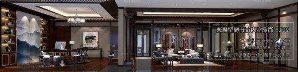 Retro Style Reception Room Interior Scene