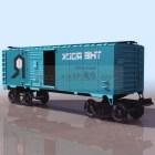 قطار الشحن Boxcar