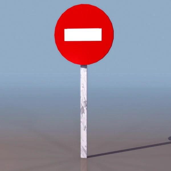 Road No Entry Sign