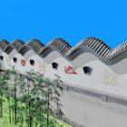 الجدار الديكور الحديقة الصينية التقليدية