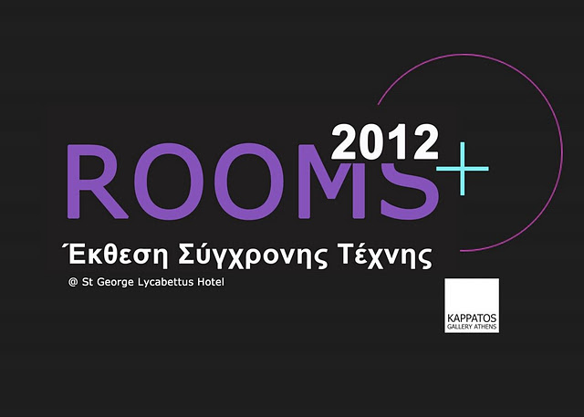 ROOMS 2012