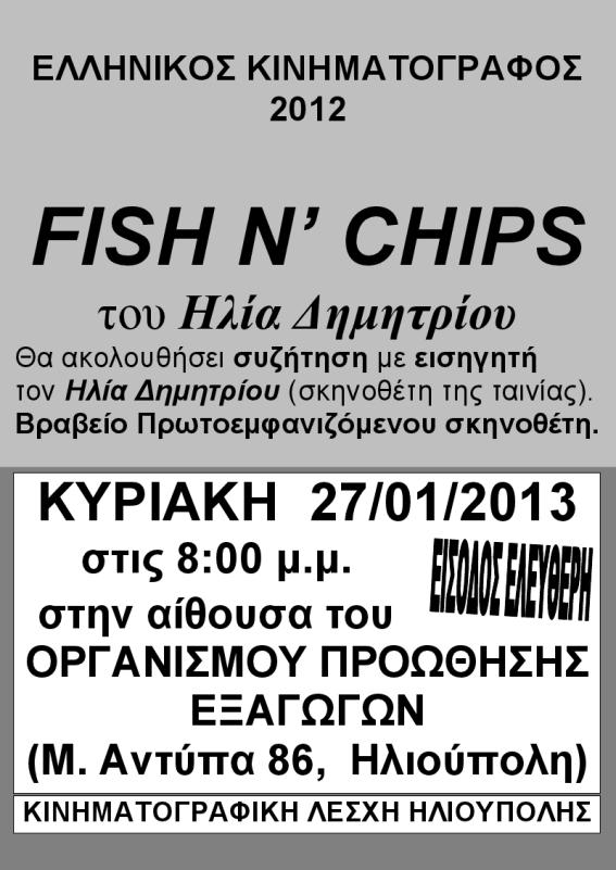 afisa fiish n chips