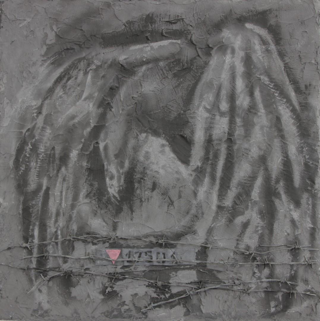 Νέζης Παναγιώτης, ¶175, 80x80cm, Μικτή τεχνική (Large)
