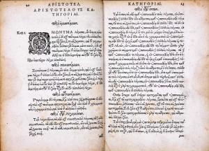 Aristotle, Organum, 1577