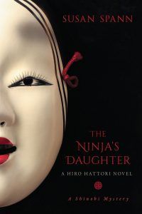 The Ninjas Daughter