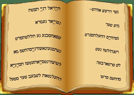 oldbook by Armini