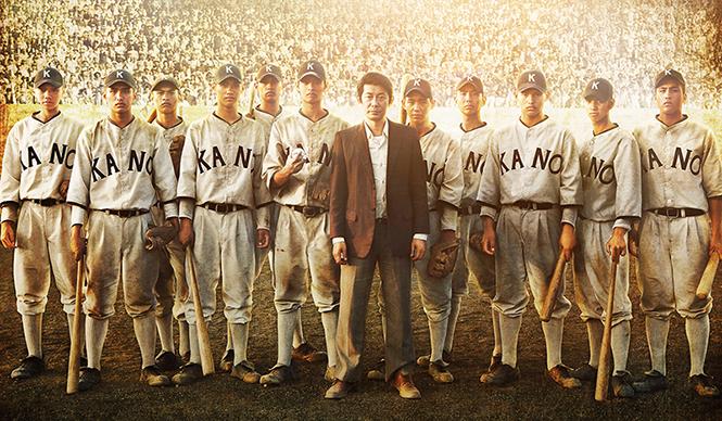 MOVIE|台湾で絶賛! 熱血青春映画『KANO~1931 海の向こうの甲子園~』