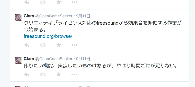 GameCreator_12