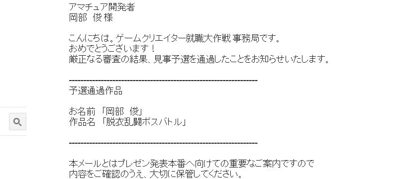 GameCreator_15