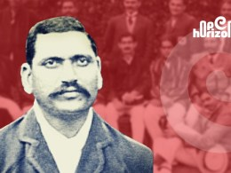 why-india-has-forgotten-its-first-dalit-cricketer