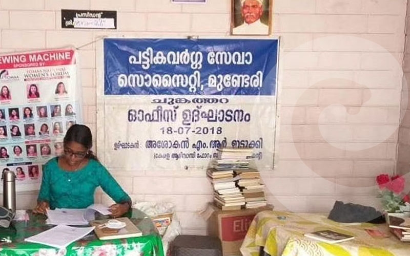 kerala-sangam-raised-the-lives-of-tribal-people- in-3-years