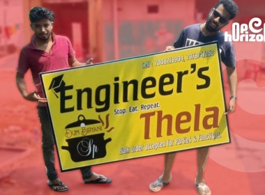 engineers-who-sell-biryani-only-in-the-evening- 45-thousand-extra-income