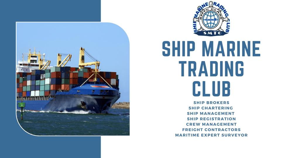 Ship Marine Trading Club Cameroon