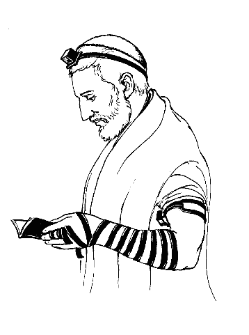 Image result for tefillin clipart