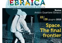 """Ebraica: il Festival """"spaziale"""" della cultura"""