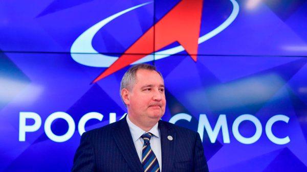 «Роскосмос» запросил из бюджета 1,5 трлн рублей на аналог ...