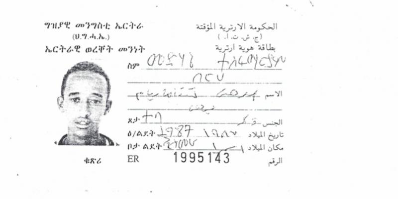 la carta d'identità della persona detenuta come il trafficante Mered