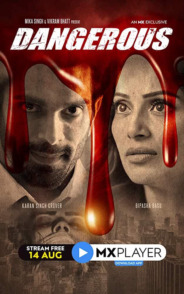 Dangerous Complete Season 1 (Telugu Dubbed)