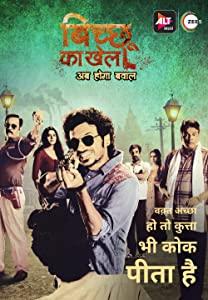 Bichhoo Ka Khel Season 1 Complete