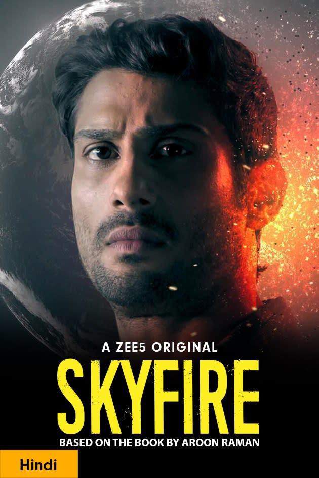 Skyfire Season 1 Complete