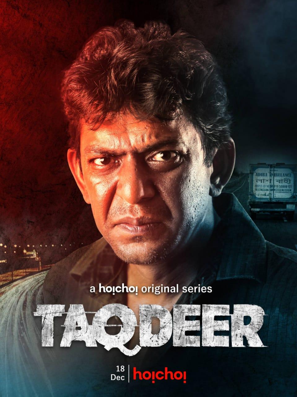 Taqdeer Season 1 Complete (Hindi Dubbed)