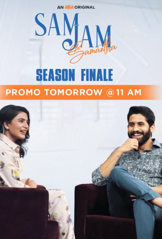 Sam Jam Season 1 Episode 8