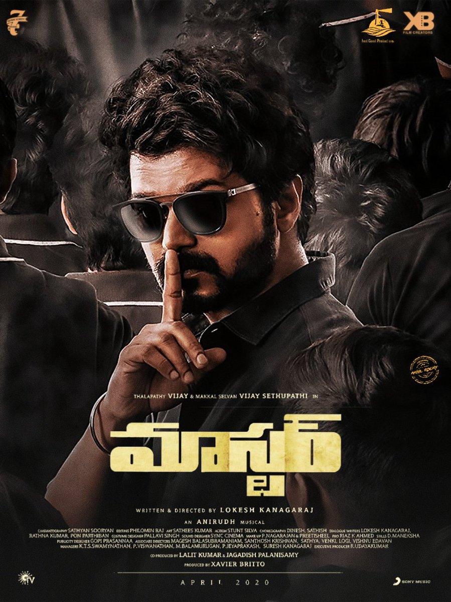 Master (Telugu Dubbed)