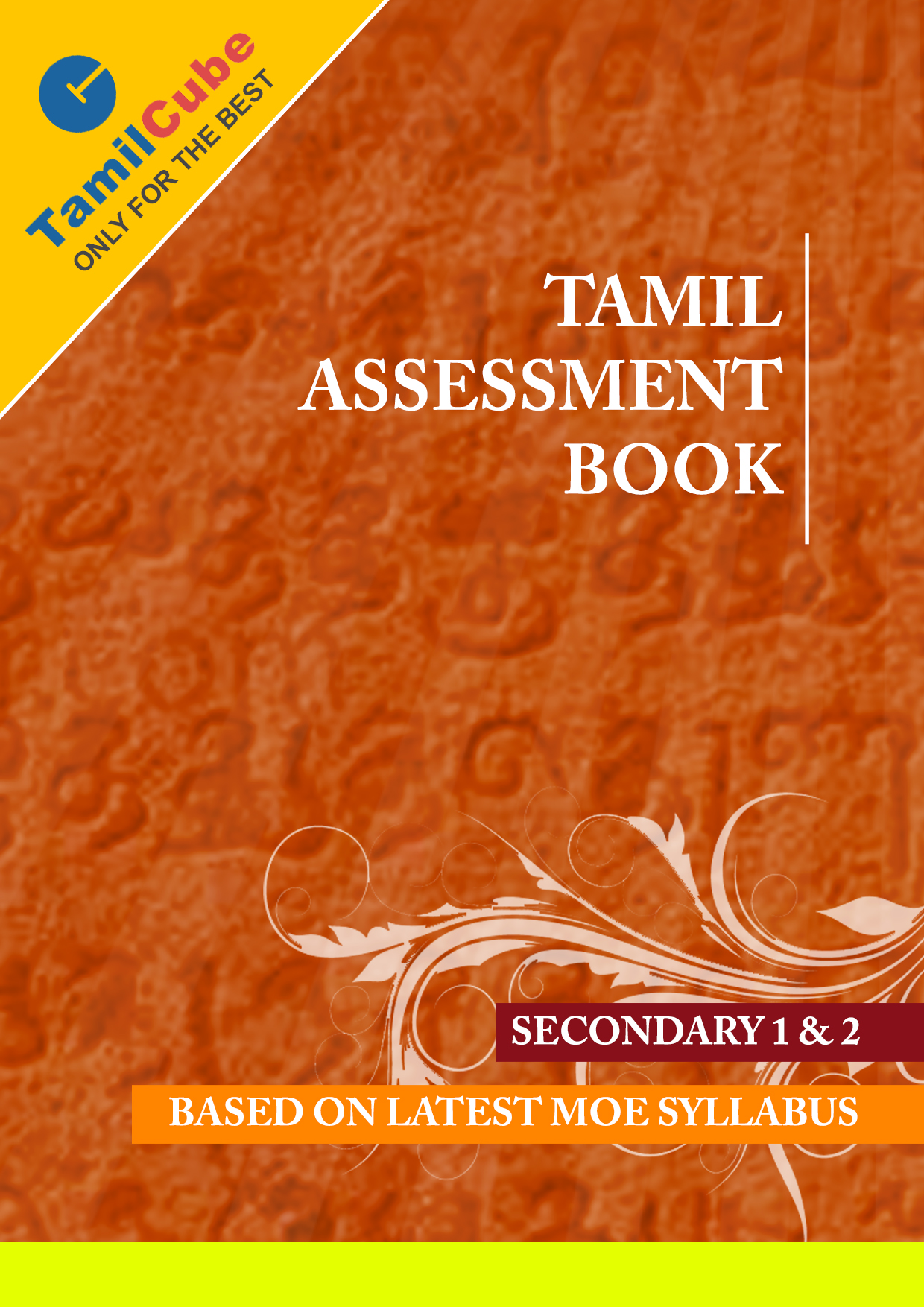Tamilcube Secondary 1 Amp 2 Tamil Assessment Book