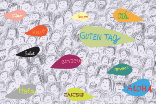 Illutration showing people in the background and different coloured leaves containing the word Hello in different languages