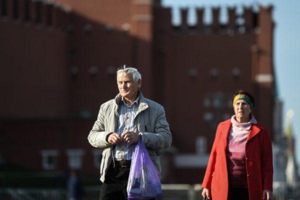 Минимальный и максимальный размер пенсии в России в 2020 году