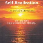 Master of Self-Realization - Shri Sadguru Siddharameshwar Maharaj
