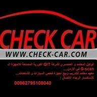 check car