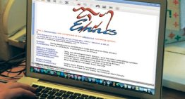 A Brief on Search, Frames and Windows in GNU Emacs