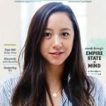 Mindful Studio September 2017 Cover