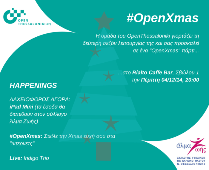 #OpenXmasParty