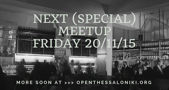 Συνάντηση :: Διασυνδεδεμένα Δεδομένα & Θεσσαλονίκη
