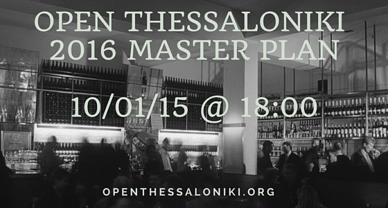Open Thessaloniki 2016 – Master Plan Meetup :)