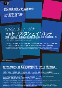 日本のオペラ界に新たな可能性を見た一夜―《間宮芳生90歳記念》 オペラ「ニホンザル・スキトオリメ」