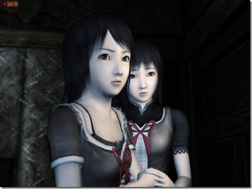 Fatal Frame II | Screen